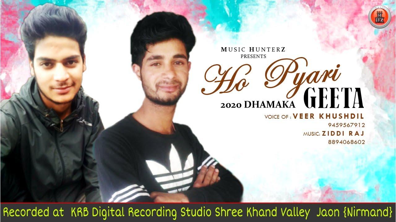 Kullvi Song - Ho Pyari Geeta By Veer Khushdil   2020 Dhamaka