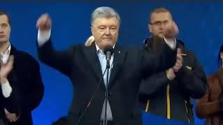 Порошенко вернулся на стадион после дебатов.