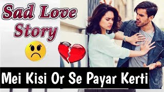 Breakup Love Story | Sad Conversation Between Girl & Boy | Short Sad Stories