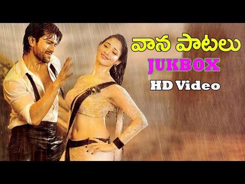 Telugu Romantic Rain Songs    Superhit Video Songs    JUKEBOX    Telugu Latest Hits 2016