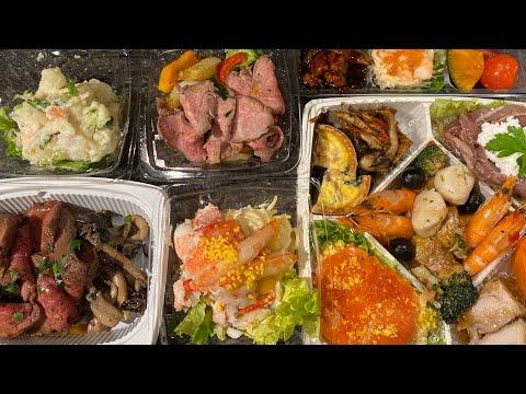 RF1デパ地下お惣菜 1万円分買ってきた おせち料理よりおトクで美味しい♪