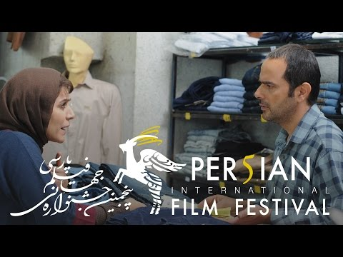 Inversion (Trailer) - Persian Film Festival 2016