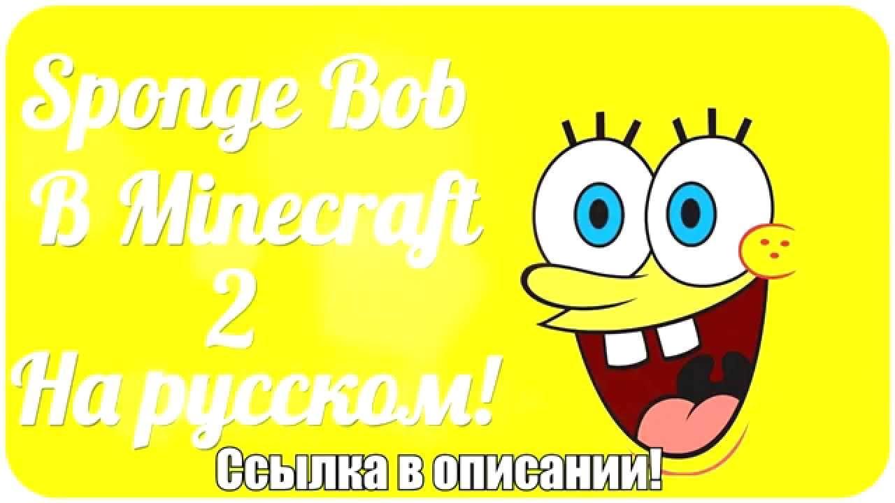 Minecraft: story mode season two. Episode 1-4 (2017) pc.