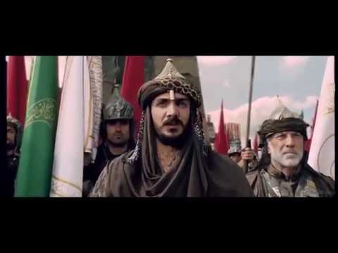 Konstantiniyye'nin Fethi - Şahi Top