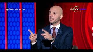 مصر في كأس العالم - تامر بدوي يعلق علي فوز البرتغال بيورو 2016 ومشواره للوصول لمونديال 2018