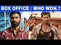 Vadachennai vs Sandakozhi 2 : Who Wins ? Box office collection | Dhanush | Vishal | Keerthy Suresh