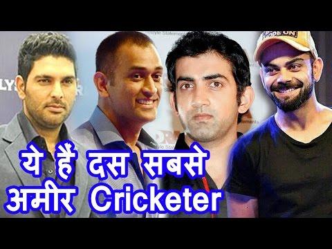ये हैं India के Top ten richest cricketers