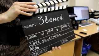 Пример Корпоративного фильма