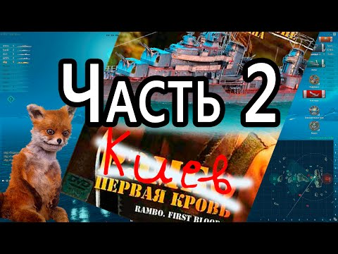 World oa warships играть