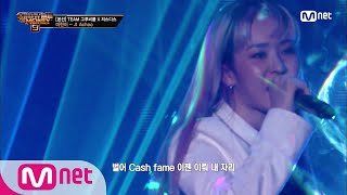 SMTM9 [8회] 'Winter on my body' Achoo (Feat. Ph-1, HAON) - 미란이 @본선 EP.8 201204