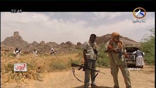 Download Video مسلسل حوش النور الحلقة 9 مسلسل سوداني رمضان 2015 سينما سودانية MP3 3GP MP4