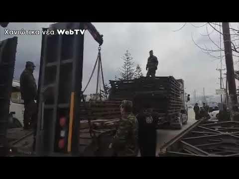 Tοποθέτηση γεφυρών στρατού στα Χανιά
