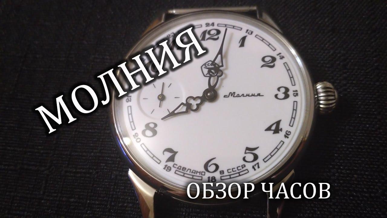 Можно ссср сколько за продать часы молния касио скупки японских часов