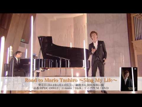 """田代万里生「別れの曲」 / Mario Tashiro """"Tristezza〜Etude op.10 no.3〜"""""""