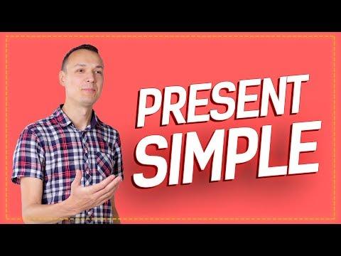 Как образуется простое настоящее время в английском языке