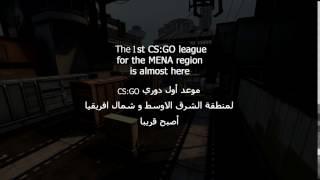CS:GO - MENA Trailer