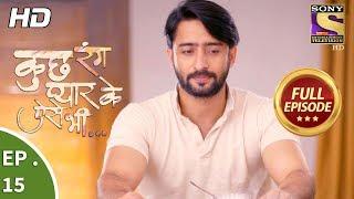 Kuch Rang Pyar Ke Aise Bhi - कुछ रंग प्यार के ऐसे भी - Ep 15 - Full Episode -16th October, 2017