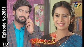 Manasu Mamata | 19th July 2019 | Full Episode No 2651 | ETV Telugu