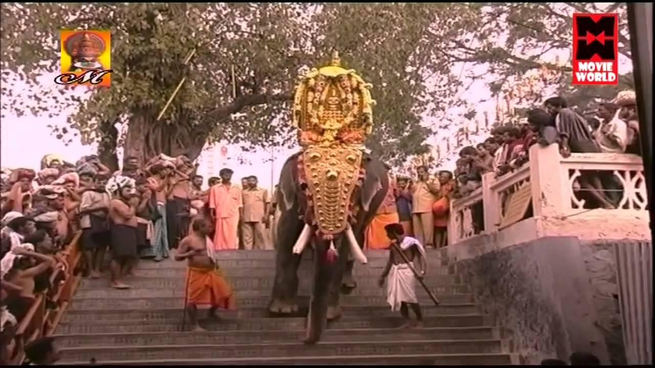 Ayyappa sharanam. M. G sreekumar ayyappa devotional song youtube.