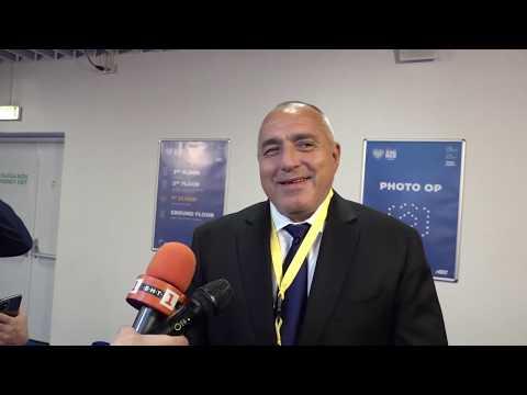 Доналд Туск ще бъде много добър председател на ЕНП. Той е изключителен приятел на България. Помните приветствието му за председателството на България. Доналд ми е добър приятел. Положи огромни усилия като председател на Европейския съвет, когато се изискваше се дипломатичност и консенсус.