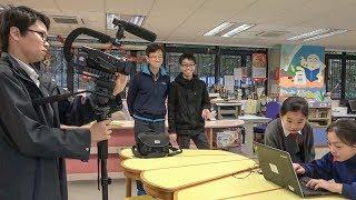Publication Date: 2018-02-06 | Video Title: 「國際互聯網安全日」教學生做個數碼公民