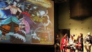タレントの芹那さんが3月4日、東京都内で開催されたマンガ「ONE PIECE(...