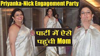 Priyanka Chopra & Nick Jonas Engagement: Mom Madhu Chopra arrives in STYLE at Party | FilmiBeat