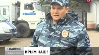 Крым  Как это было как провалилась секретная операция США по оккупации полуострова