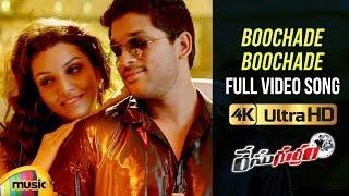 Boochade Boochade Full Video Song 4K | Race Gurram Songs | Allu Arjun | Shruti Haasan | Mango Music