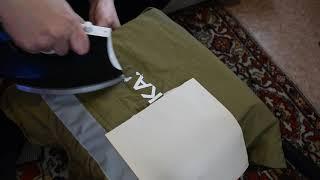Как убрать надписи со спец. одежды при помощи утюга