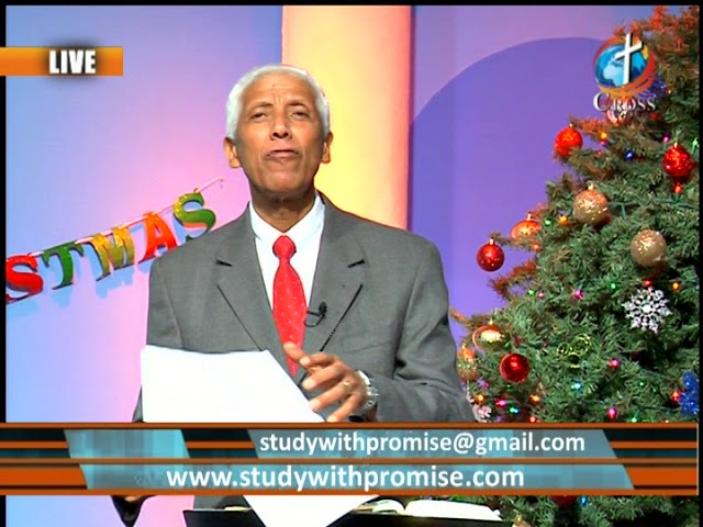 Study with Promise at Promise Christian University 12-18-2017