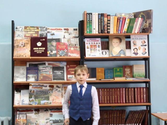 Изображение предпросмотра прочтения – ЯрославКирин читает произведение «Олени» В.Н.Ледкова