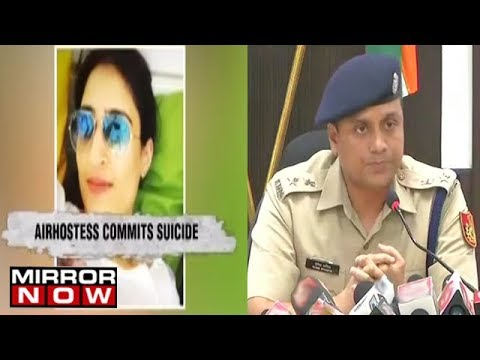 Delhi Air Hostess Death: DCP Romil Baniya Shares Timeline Leading To Suicide   Full Press Conference