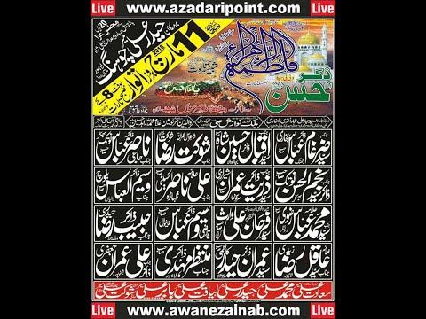 Live Majlis 11 march 2018 Choungh Multan Road Lahore