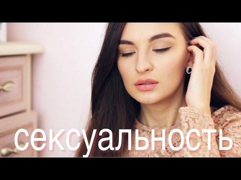 женские таины московскии и питерскии чат знакомств