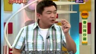春川辣炒雞食譜