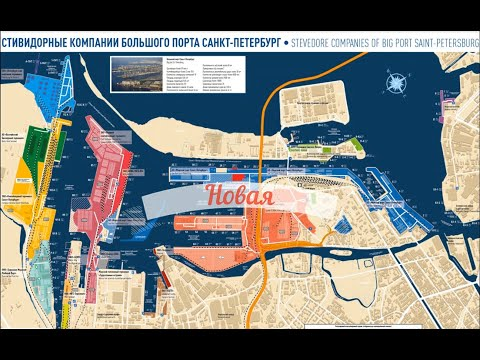 "Wall Map ""Stevedore Companies Of Big Port St. Petersburg"""