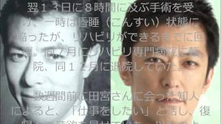 田宮五郎さん死去 田宮五郎 動画 19