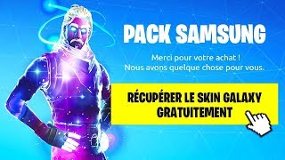 "NEW INFOS CONCERNING THE SKIN ""GALAXY"" on FORTNITE!!"