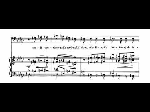 The Bass Voice - Gremin's Aria - Karaoke