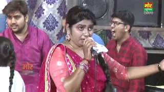 main ho li ghani biraan mata jagran latest haryanvi bhajan mor bhakti bhajan