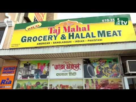 New Tajmahal Grocery & Halal Meat, Philadelphia