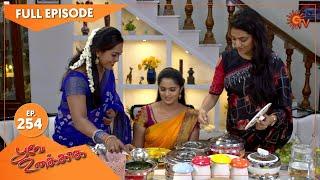 Poove Unakkaga - Ep 254 | 09 June 2021 | Sun TV Serial | Tamil Serial