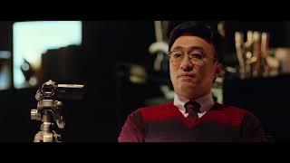 韓国映画『リアル』キム・スヒョンの鍛えられた肉体も披露!カリスマ感漂う本編登場シーン映像解禁! thumbnail