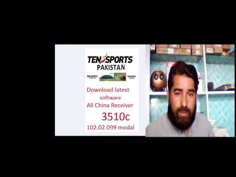 ten sports latest software 2019|ten sports software download for receiver 2019