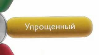Видеореклама линии кредитов МДМ-банка