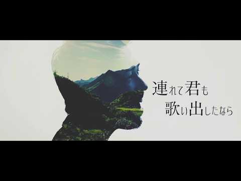 RYUKI 『Joyful』 Music Video