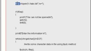 كيفية إنشاء ملف نصي في ج