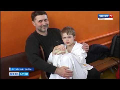 В Алтайском районе подвели итоги детского турнира по дзюдо