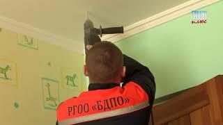 видео История пожарных извещателей